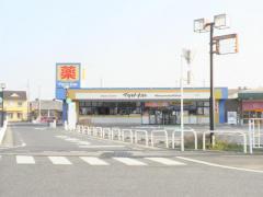 マツモトキヨシ フォリオ大泉店