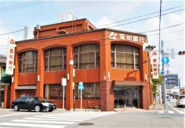 愛知銀行半田支店