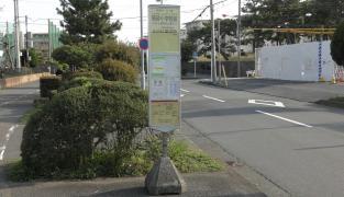 「高砂小学校前」バス停留所