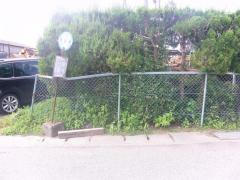 「西往還」バス停留所