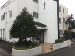 久里浜福音教会