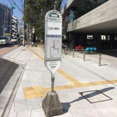 「上戸田福祉センター」バス停留所