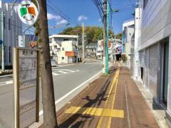 「愛宕小橋」バス停留所