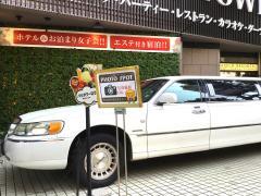 ホテルバリタワー大阪天王寺