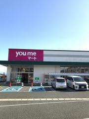 ゆめマート龍田店
