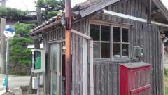 「砂方」バス停留所