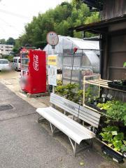 「安下庄中学校前」バス停留所
