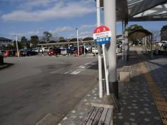 「福祉文化公園」バス停留所