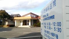 渋川皮膚科医院