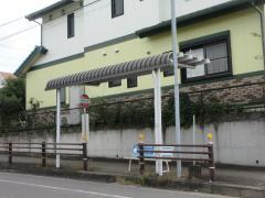「東長久手」バス停留所