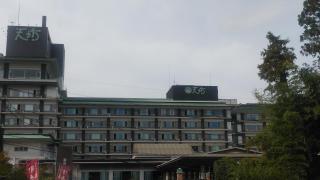 ホテル天坊
