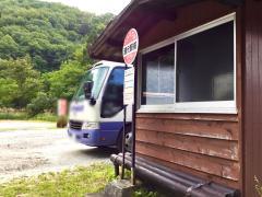 「湯元駅前」バス停留所