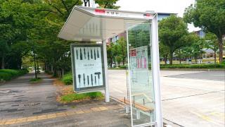 「名城町」バス停留所