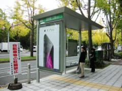 「京町堀一丁目」バス停留所