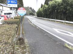 「高千穂大橋」バス停留所