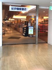 紀伊國屋書店 富山店