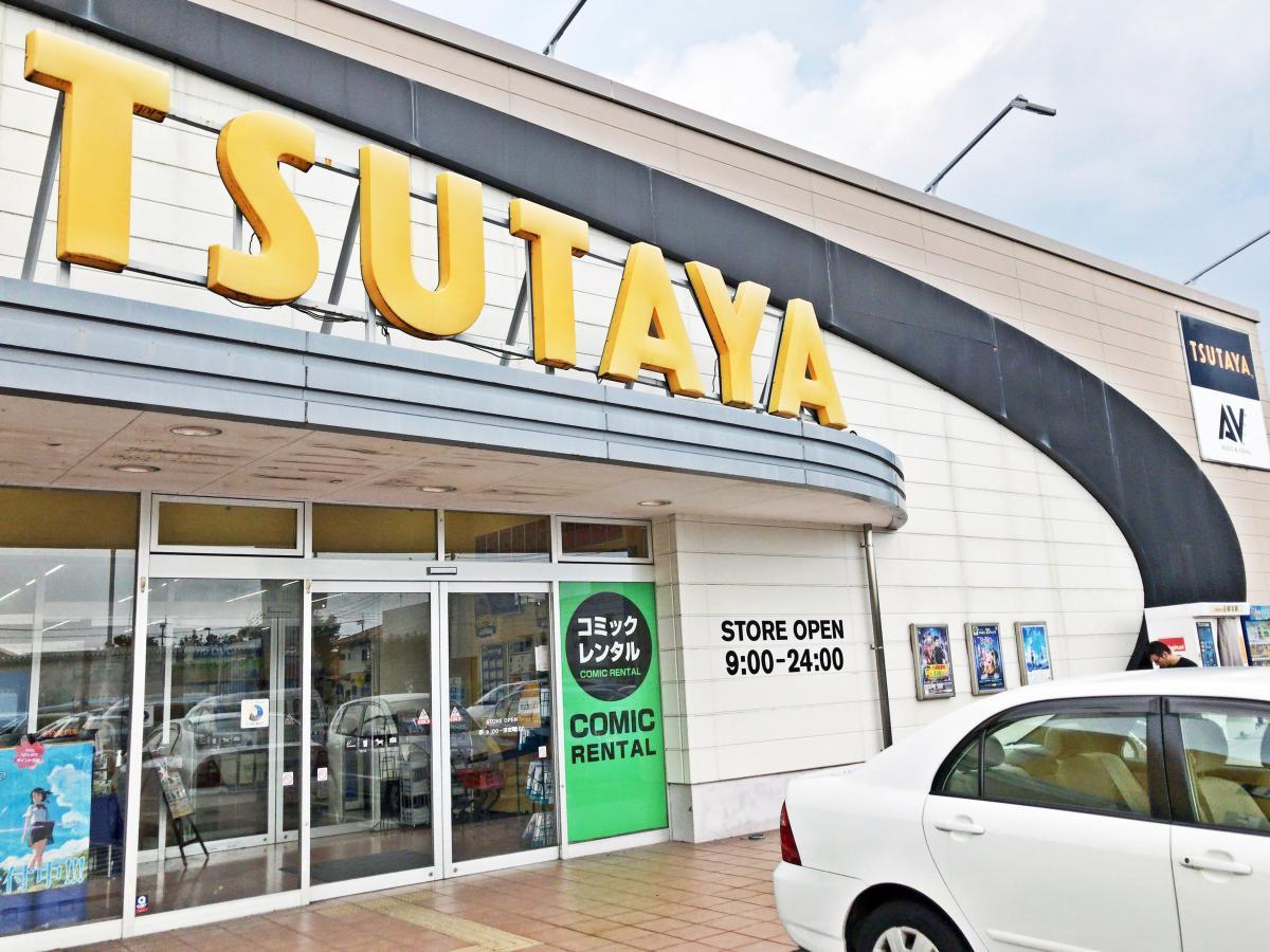 TSUTAYA AVクラブ光の森店