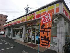 デイリーヤマザキ 熊本大江本町店