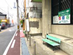 「箱殿」バス停留所