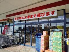 リカーマウンテン水口店