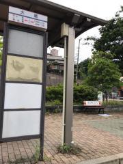 「大蔵(北九州市)」バス停留所