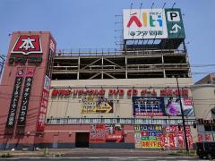 フタバ図書 アルティ福山本店書店部門
