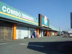 ホームインプルーブメントひろせスーパーコンボ臼杵店