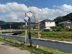 「小桑口」バス停留所