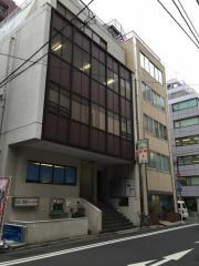 東京医療福祉専門学校附属接骨院・鍼灸マッサージ院