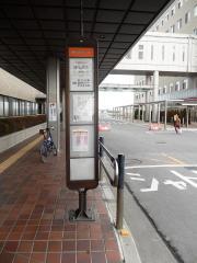 「埼玉医大」バス停留所