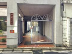 東京厚生年金看護専門学校