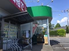 業務スーパー 見川店