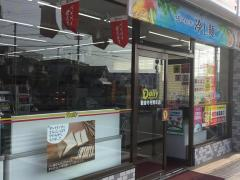 デイリーヤマザキ 観音寺村黒町店