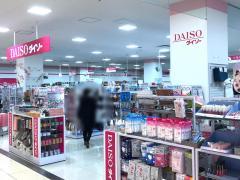 ザ・ダイソー イオン近江八幡店