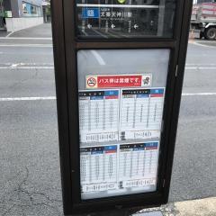 「太秦北路町」バス停留所