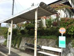 「町立三春病院前」バス停留所