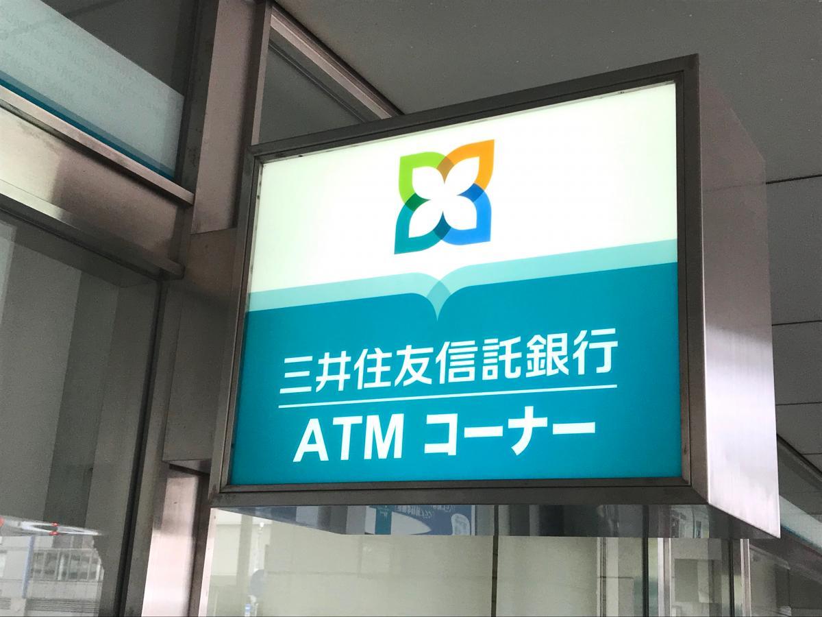 信託 銀行 住友 ログイン 三井