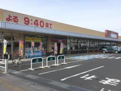 フレスコキクチ美田園店