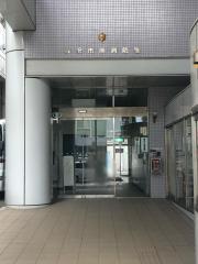 藤沢南消防署