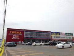 TSUTAYA青森中央店
