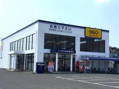 ゲオ中庄店