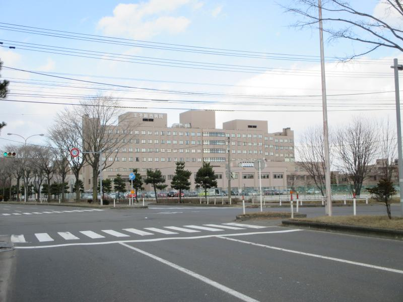 病院 王子 総合