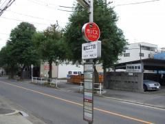 「福江二丁目」バス停留所