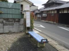 「大住」バス停留所