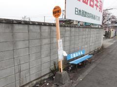 「善通寺東口」バス停留所