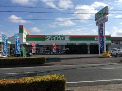 タイヤ館 福知山