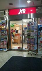 JTB北大路店