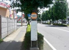 「千曲高校」バス停留所