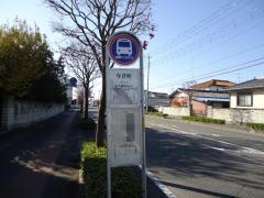 「今井町」バス停留所