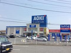 AOKI 柏松ヶ崎店